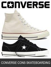 converse cons skateboarding