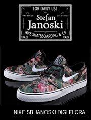 nike sb shoes zoom stefan janoski premium (multicolor/black) digi floral camo